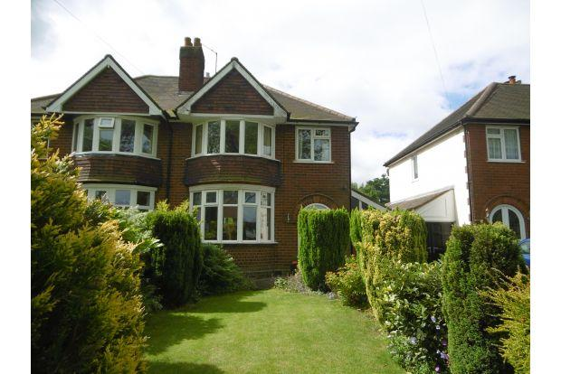 3 Bedrooms House for sale in WALSTEAD ROAD, WALSALL