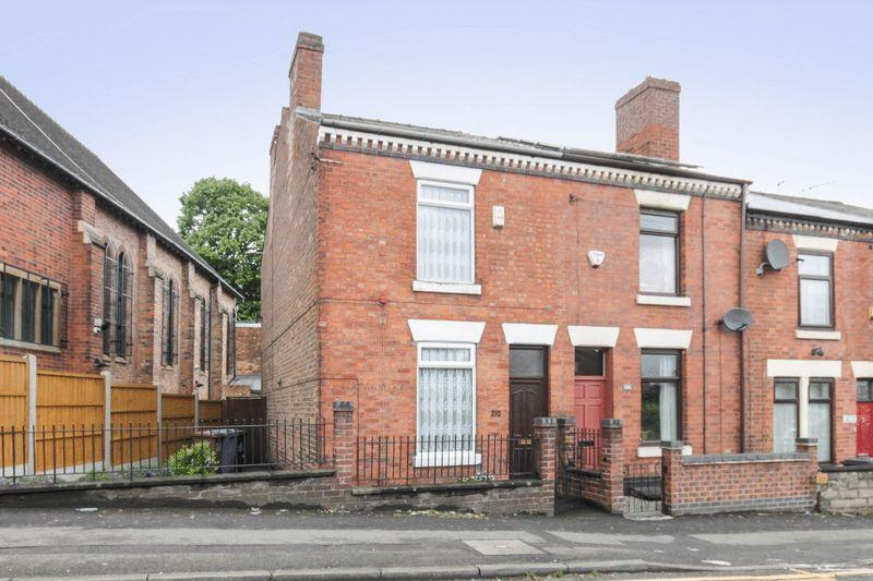 2 Bedrooms End Of Terrace House for sale in UTTOXETER OLD ROAD, DERBY