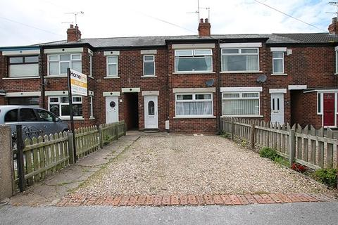 3 bedroom house to rent - Brockenhurst Avenue, HU16