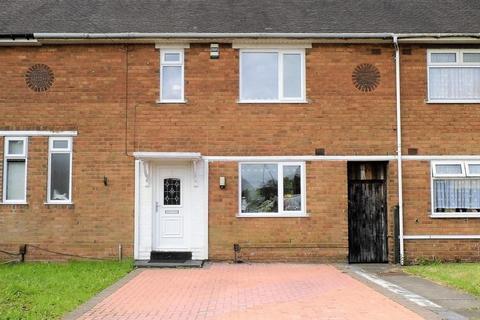 3 bedroom terraced house for sale - Oak Road, Pelsall, Walsall