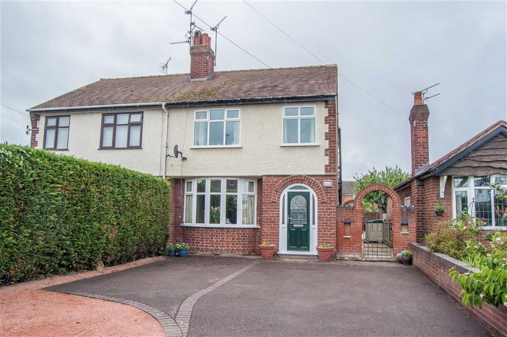 4 Bedrooms Semi Detached House for sale in Chester Road, Huntington, Chester, Chester