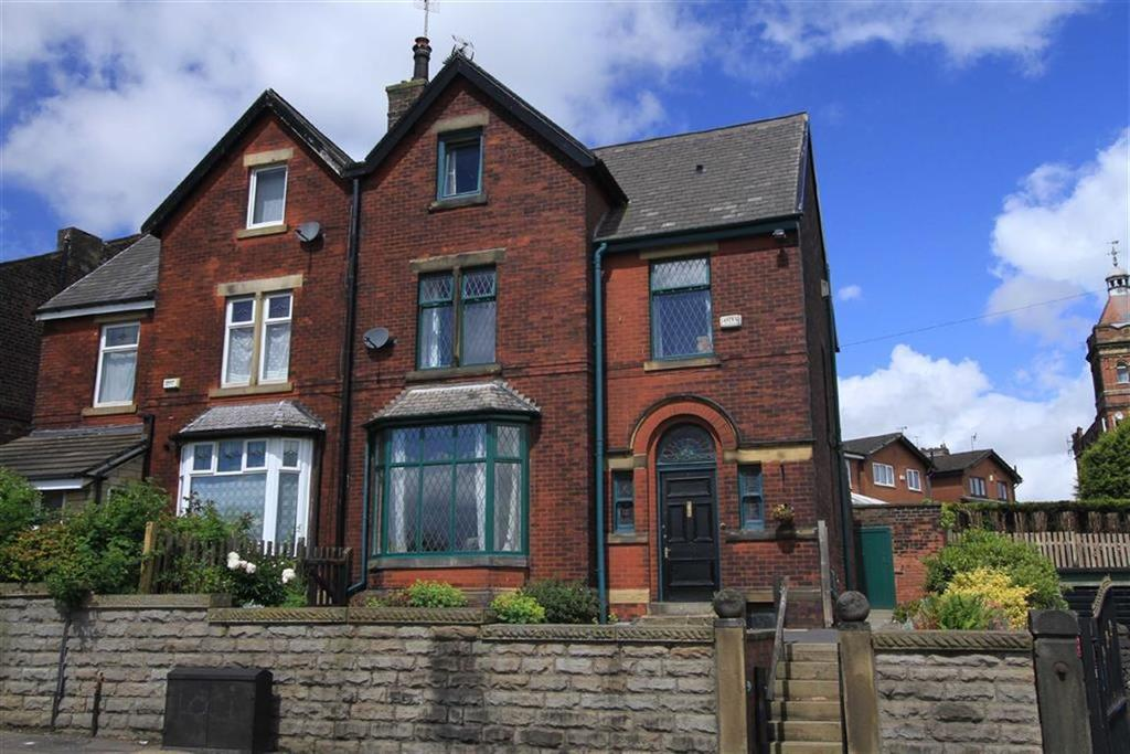 4 Bedrooms Semi Detached House for sale in 7, Fieldhouse Road, Syke, Rochdale, OL12