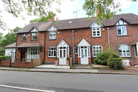 2 bedroom terraced house for sale - Darley Green Road, Knowle