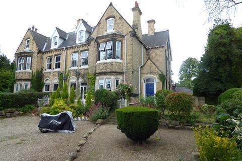 1 bedroom flat for sale - Southfield, Hessle