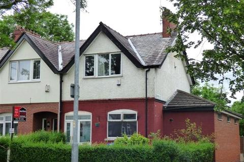 3 bedroom terraced house for sale - Victoria Avenue, Manchester, Greater Manchester, M9