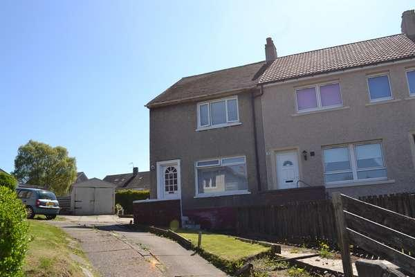 2 Bedrooms End Of Terrace House for sale in 16 Drumpellier Avenue, Baillieston, Glasgow, G69 7DW