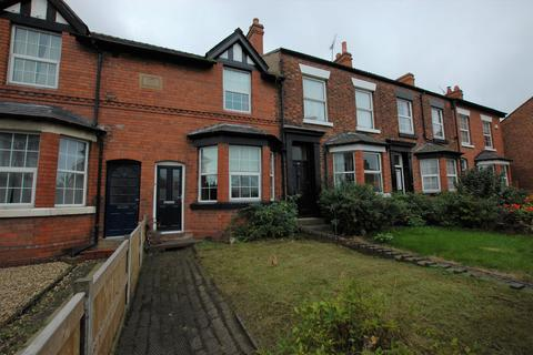 4 bedroom terraced house to rent - Tarvin Road , Boughton