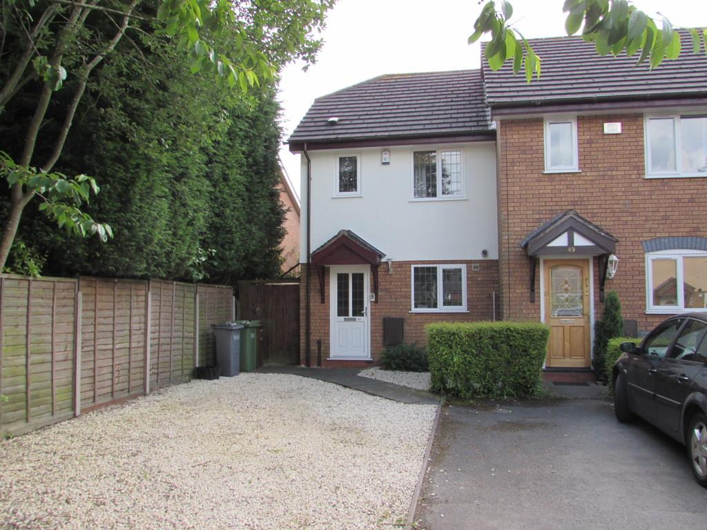 2 Bedrooms End Of Terrace House for sale in Kerswell Drive, Shirley