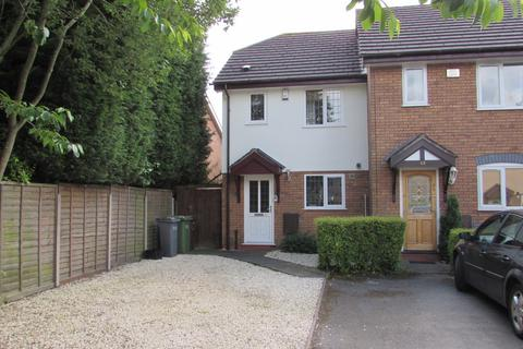 2 bedroom end of terrace house for sale - Kerswell Drive, Shirley