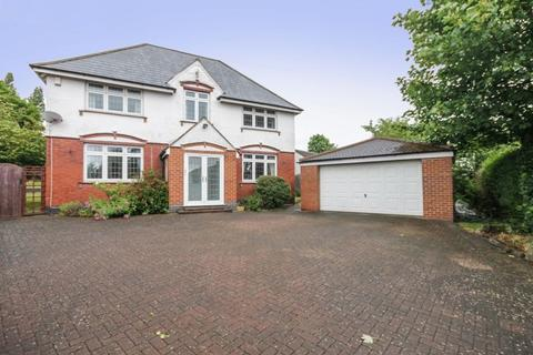 5 bedroom detached house for sale - ALLESTREE LANE, ALLESTREE