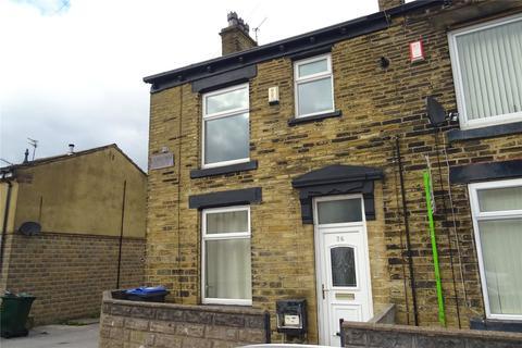3 bedroom end of terrace house for sale - Deneside Terrace, Bradford, West Yorkshire, BD5