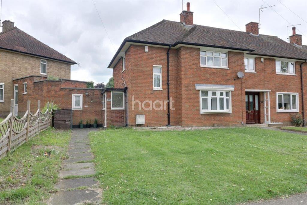 3 Bedrooms End Of Terrace House for sale in Windrush Way, Kings Heath, Northampton