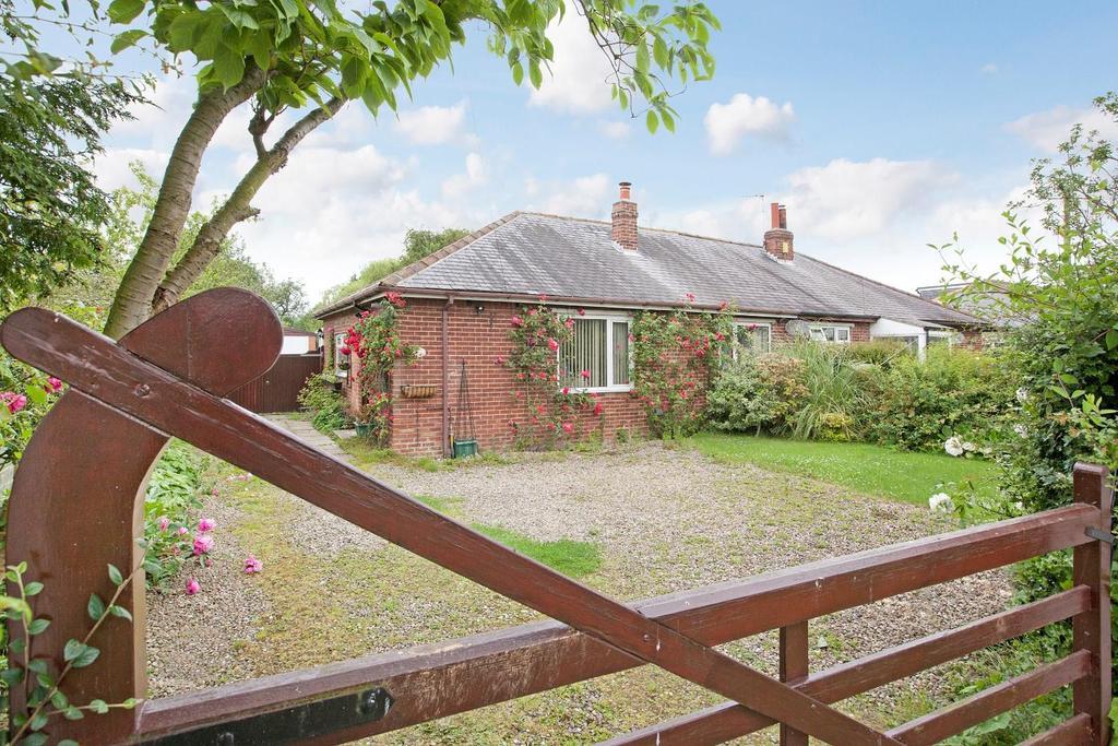 2 Bedrooms Bungalow for sale in Church Lane, Moor Monkton, York
