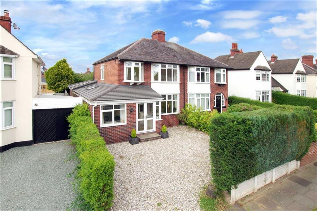 3 Bedrooms Semi Detached House for sale in Oakfield Road, Copthorne, Shrewsbury, Shropshire