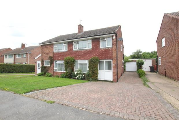 3 Bedrooms Semi Detached House for sale in Baldocks Lane, Melton Mowbray, LE13
