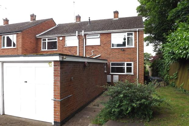 3 Bedrooms End Of Terrace House for sale in Redhill Road, Arnold, Nottingham, NG5