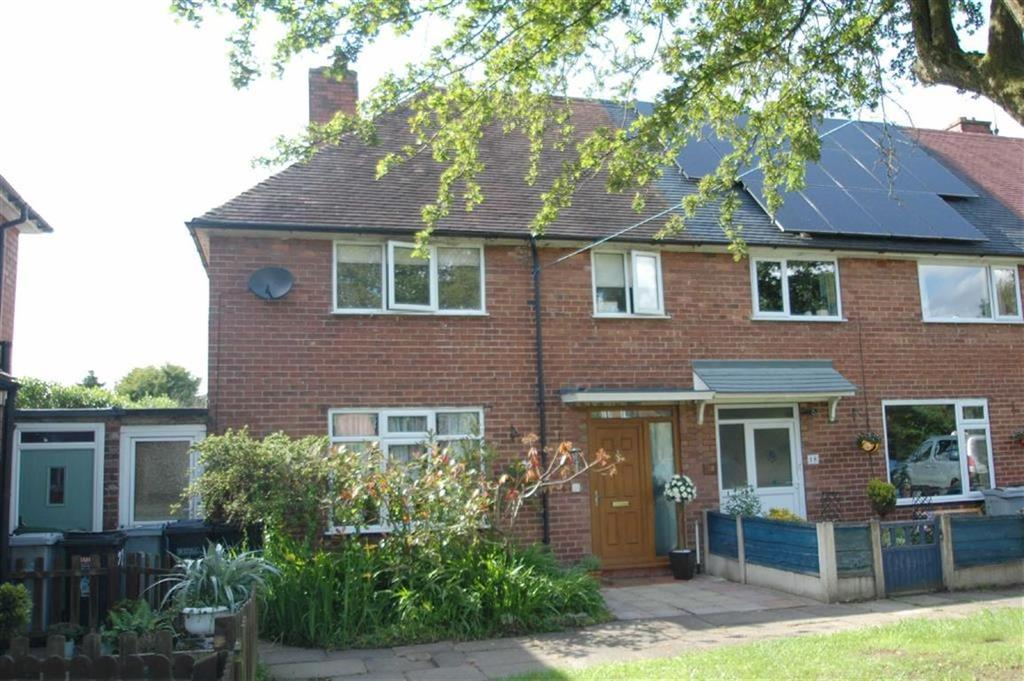 3 Bedrooms End Of Terrace House for sale in Egerton Road, Wilmslow, Cheshire