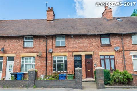 2 bedroom terraced house for sale - High Street, Doshill, TAMWORTH, Staffordshire