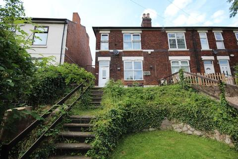 3 bedroom semi-detached house to rent - NOTTINGHAM ROAD, CHADDESDEN