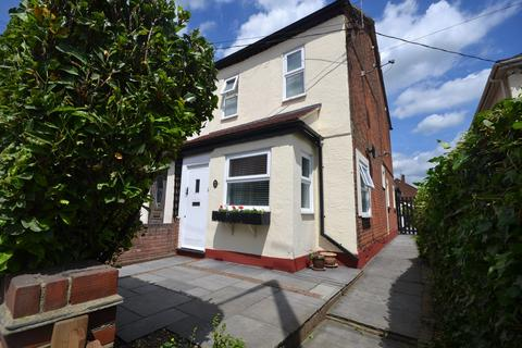 2 bedroom cottage for sale - Lampits Hill, Corringham, Stanford-le-Hope, SS17