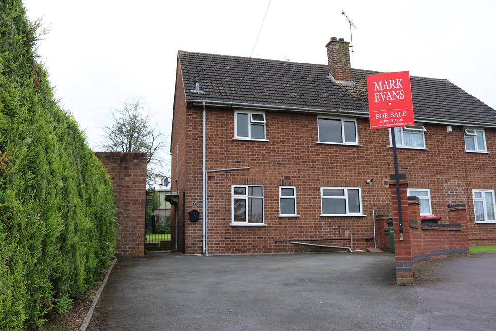 3 Bedrooms Semi Detached House for sale in St. Marys Road, Fillongley, Coventry