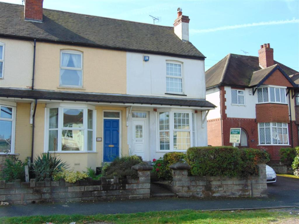 2 Bedrooms End Of Terrace House for sale in Daw End Lane, Rushall,