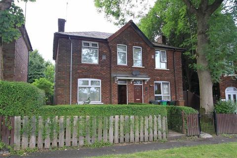 2 bedroom semi-detached house for sale - 95, Cutgate Road, Cutgate, Rochdale, OL12