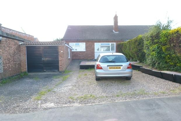 3 Bedrooms Detached Bungalow for sale in Beacon Avenue, Thurmaston, LE4