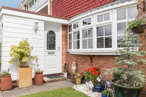 4 bedroom end of terrace house for sale - Warmley Cose, Solihull, West Midlands