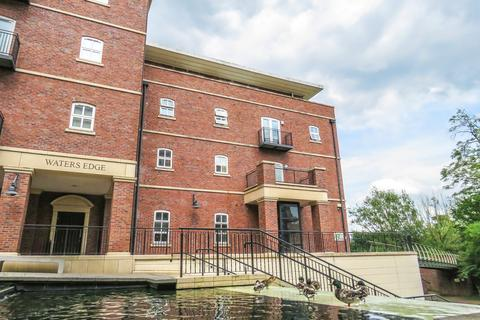 2 bedroom apartment for sale - Waters Edge, Dickens Heath