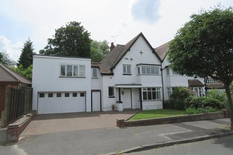 4 bedroom semi-detached house for sale - Ulverley Green Road, Olton