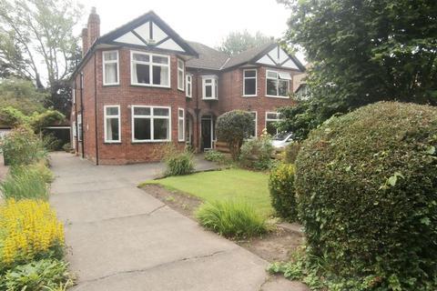 3 bedroom semi-detached house for sale - West Ella Road, Kirk Ella