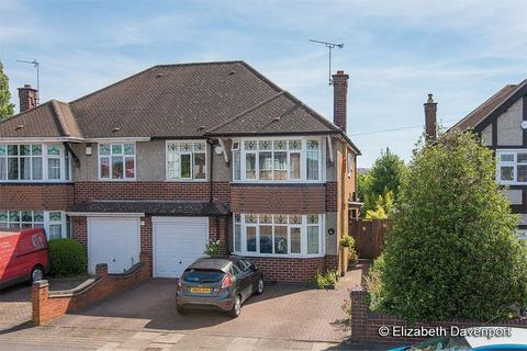 4 bedroom semi-detached house for sale - Stoney Road, Coventry