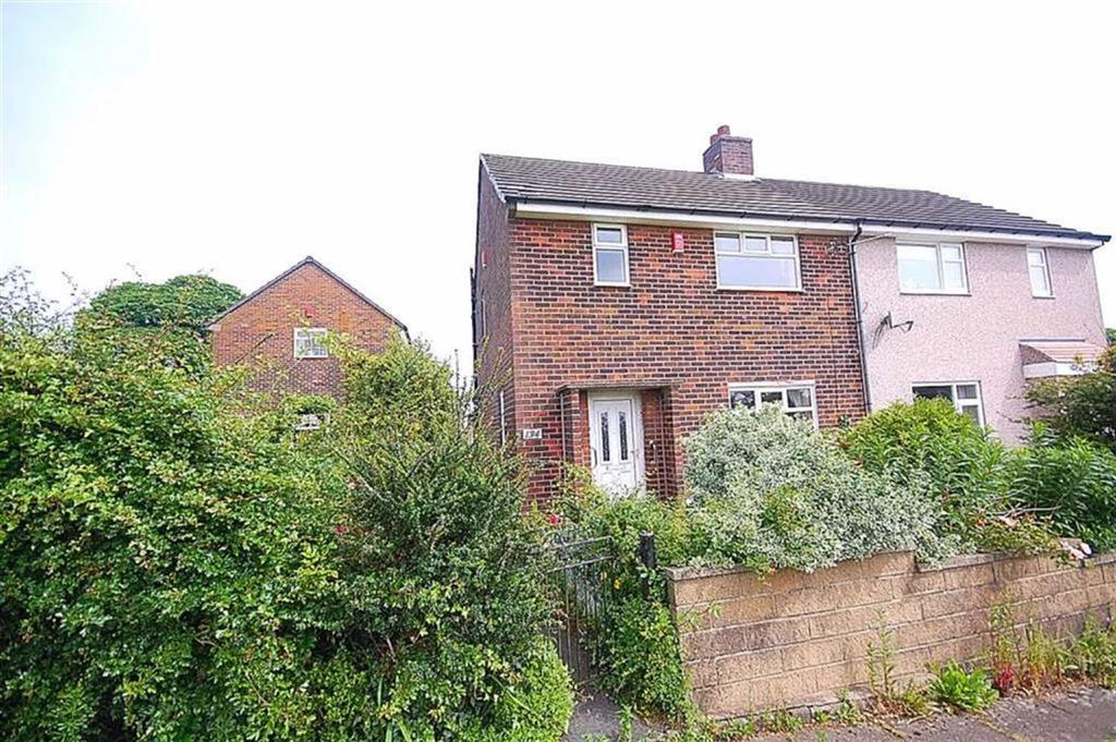2 Bedrooms Semi Detached House for sale in Keighley Road, Illingworth, Halifax, HX2