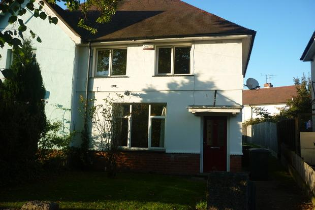 2 Bedrooms End Of Terrace House for sale in Kenmuir Avenue, Kingsley, Northampton, NN2