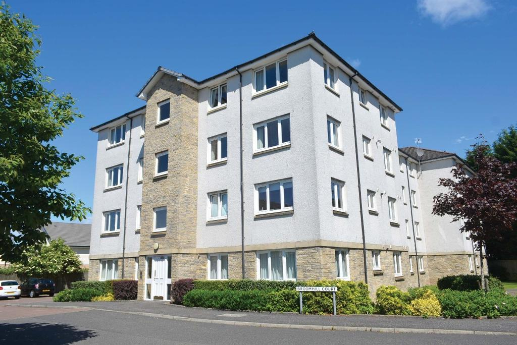 2 Bedrooms Apartment Flat for sale in Broomhill Court, 2/F, Stirling, Stirling, FK9 5AF