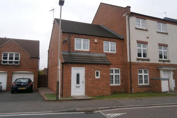 3 Bedrooms End Of Terrace House for sale in Carty Road, Hamilton, Leicester, LE5