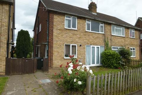 2 bedroom apartment for sale - Dillam Close, Longford, Coventry
