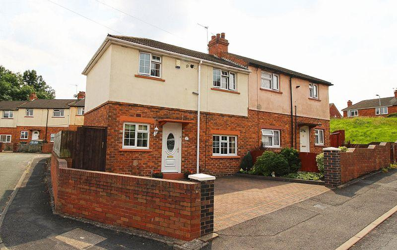 2 Bedrooms Semi Detached House for sale in Old End Lane, Coseley