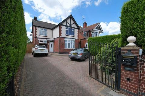 4 bedroom detached house for sale - Wilsons Lane, Longford