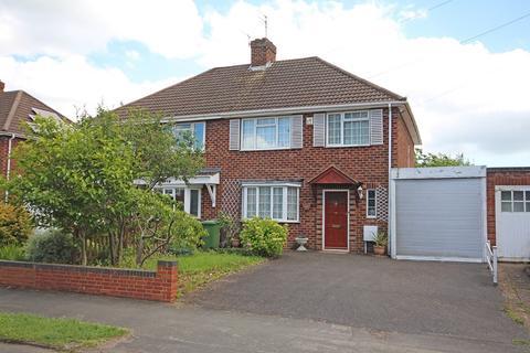 3 bedroom semi-detached house for sale - Montrose Avenue, Leamington Spa