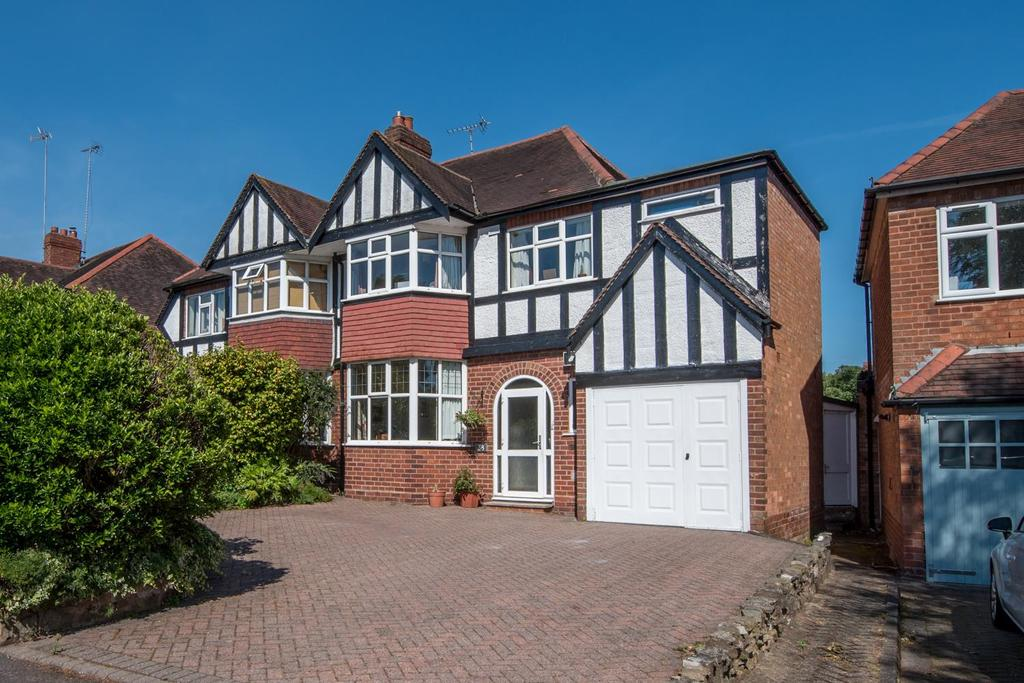 4 Bedrooms Semi Detached House for sale in Rectory Gardens, Solihull