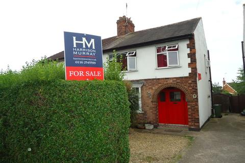 3 bedroom semi-detached house for sale - Braunstone Lane East, Leicester, LE3