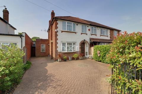 3 bedroom semi-detached house for sale - North Hayes