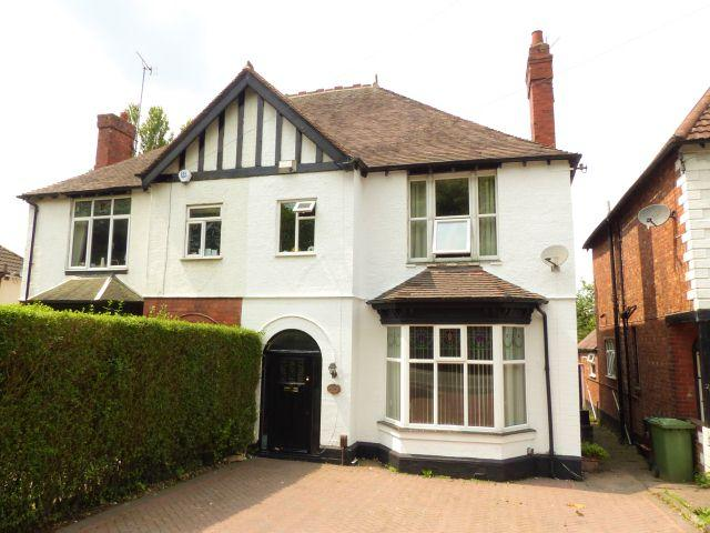 4 Bedrooms Semi Detached House for sale in Lichfield Road,Rushall,Walsall