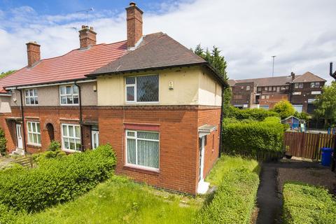 2 bedroom end of terrace house for sale - 45 Dagnam Crescent, Arbourthorne, S2 2FF