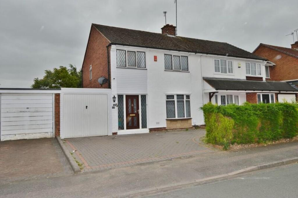3 Bedrooms Semi Detached House for sale in Ashtree Bank, Brereton