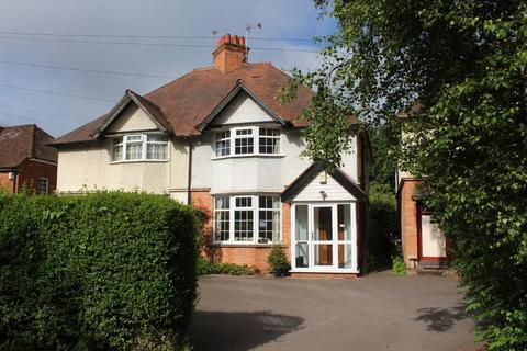 4 bedroom semi-detached house for sale - Warwick Road, Knowle