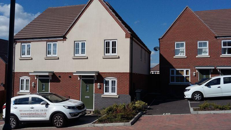 2 Bedrooms Semi Detached House for sale in Diamond Walk, Nuneaton