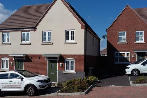 2 bedroom semi-detached house for sale - Diamond Walk, Nuneaton